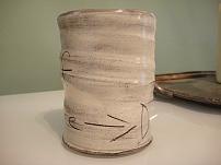 Coffee mug arrow